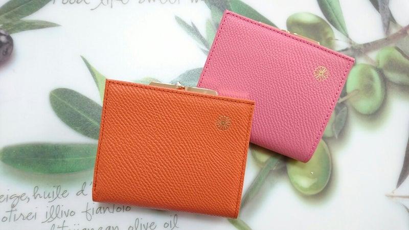 皇居 の 財布