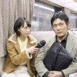 名古屋行き最終列車 …
