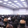 SAFE学術大会 参加の画像