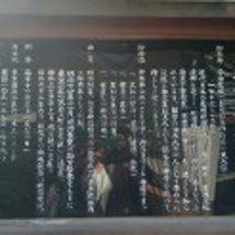 384 東京神社旅♪