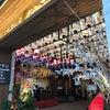 お彼岸中日❤️大須 万松寺への画像