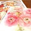 誕生花セラピーSTORYの画像