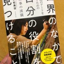 《フォトブック0円》…