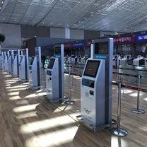 仁川空港・第2ターミナルのタックスリファンド場所のご紹介の記事に添付されている画像