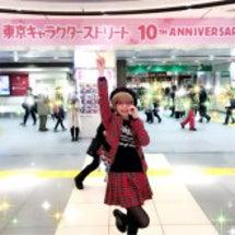 来ました!東京キャラ…