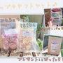 【NEW】春のギフト…