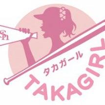 HKT48がカープ女…