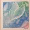 【東京&福岡にて開催決定】天使の羽ヒーリングセラピスト養成講座を開催しますの画像