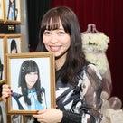 HKT48 チームH 宇井真白 卒業公演のご報告の記事より