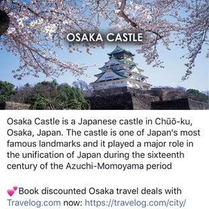 英文学習シリーズ:「大阪城」の画像