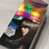 チラッと白髪が気になる。。。syoss「カラージェニック ミルキーヘアカラー」の記事に添付されている画像
