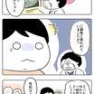 【双子妊娠36週】妊婦健診16回目4