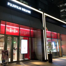 東京ミッドタウンの新…