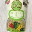 朝ラー^ ^ 日清食品 ラ王 タテカップ やさいタンメン塩