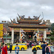 台湾屈指のパワースポ…