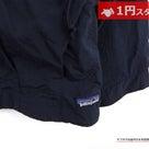 【ヤフオク1円開始】ノースフェイス、B&Y、adidas、NIKE×RT、バレンシアガ、YEEZの記事より