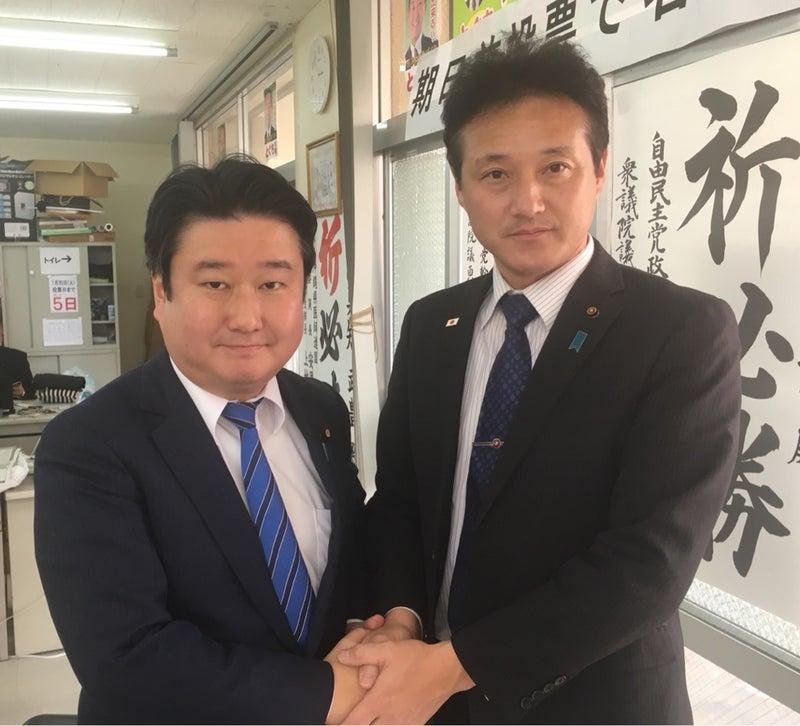 和田政宗議員を応援しています!...