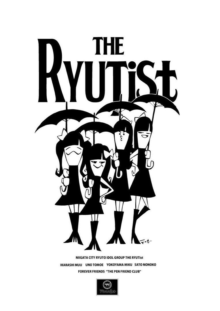 ともちぃ☆Garden Of The Pen Friend Clubさん! | RYUTist