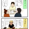 【奄美大島】古仁屋と猫とリッキと