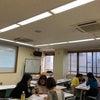 整理収納アドバイザー2級認定講座開催しました。の画像