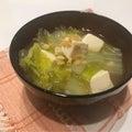 皮膚の炎症を抑える白菜のお味噌汁