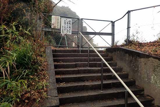 【写2】石塚城