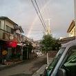 虹の写真撮れました