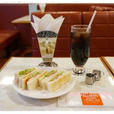 モーニング◆コーヒー&サンドゥイッチ はまの屋パーラー @有楽町の記事に添付されている画像