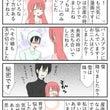 コメント返し漫画+イ…