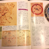 【エンドルの魔女と旧約聖書】の画像