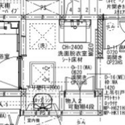 Web内覧会③  ~洗面所&お風呂~の記事に添付されている画像
