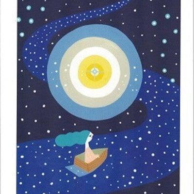 2/15の神託 天の銀河の一つ星の記事に添付されている画像