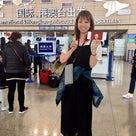 一人旅② 上海脱出!いざ、インドへ。の記事より