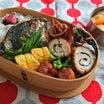 ささみロール&焼き魚弁当  ☆  3/20,21  角食パン【2斤】  3/22ロールケーキ