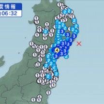 3月23日地震予想。…
