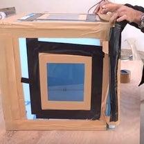 20.足下用の温風器-セラミックヒーターと段ボール箱 [1.〜20.]温度-加熱の記事に添付されている画像