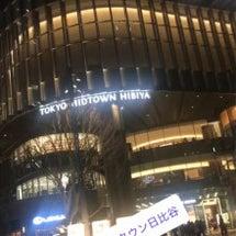 東京ミッドタウン日比…