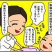 出産②〜無痛分娩開始〜