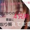 J C時代 ♡