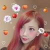 3禁とスケジュール( ˊ꒳ˋ ) ᐝ雛田美桜の画像