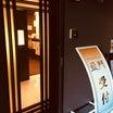 大阪での皮膚管理は亜門(๑•̀ㅂ•́)و✧