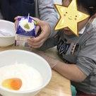 ☆3月19日(月)☆toiro西谷の記事より