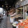 北海道旅行記 ラストの画像
