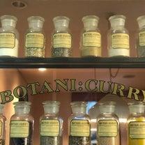 ボタニカレー (BOTANI CURRY)の記事に添付されている画像