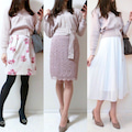 26歳OL♡キレイめ高見えプチプラコーデ♡ファッションブログ♡