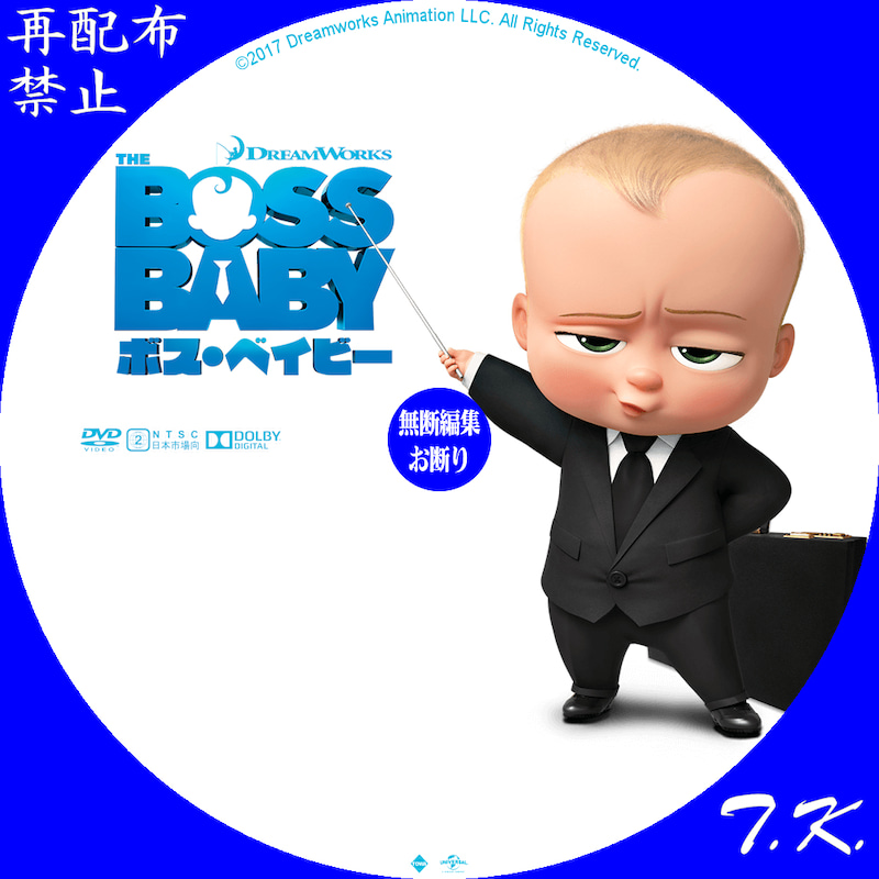 Boss Baby On Dvd The Boss Baby 2 2021 Imdb Dvd Bd Part 2