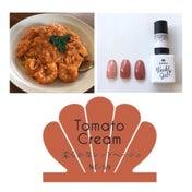 もふ考案ウィークリージェル♡『Tomato Cream』 詳細!