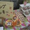 アイシングクッキー 四つ葉のクローバーの画像