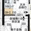 オプション公開⑤〜水周り・WIC編〜