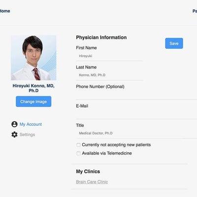 日本初!リコード認定医 の記事に添付されている画像